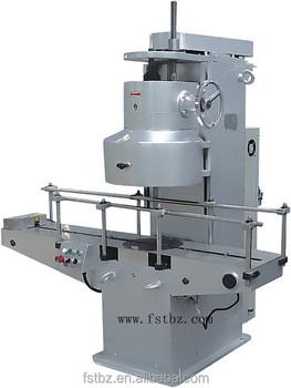 sheet metal seamer machine