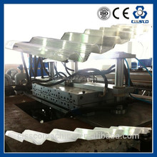 PC SHEET EXTRUDING MACHINERY, PC PLASTIC HOLLOW SHEET PRODUCTION LINE/POLYCARBONATE CORRUGATED SHEET MACHINE