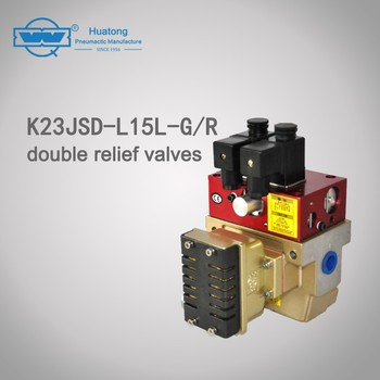 K23JSD-L15L-G/R series stable performance easy maintenance safety relief valve