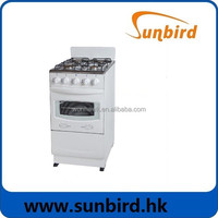 SB-RS02A The Cheapest Freestanding Gas Stove 50*50cm supporting manual ignition