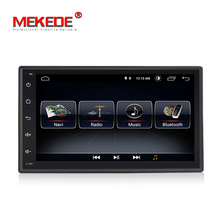 2 Din car stereo radio GPS navigation Universal Android 8.0 Quad Core car head unit without DVD player