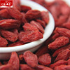 Hot selling free shipping top quality 180 280 new organic goji berry
