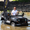4 wheel sand beach jeep car jeep mini off-road vehicle