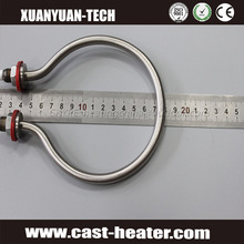 DC Low Voltage 12v 600w Replacing Water Heater Tubular Heating element