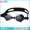lovely swim goggles, kids swim goggles, swim accessories