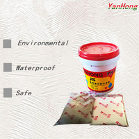 Environmental/b polymer cement waterproof coating paint for bathroom/balcony/basement