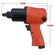 "1/2"" inch air impact wrench air tools air wrenches pneumatic wrenches professional car emergency kit"