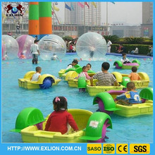 funny Hand power paddle boats for kids