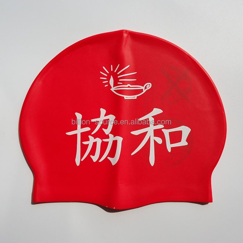 Novelty Japanese mesh silicone character swim cap