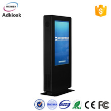 55 inch full hd digital signage outdoor advertising media player