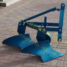 Agro 2 furrow plough disk bottom plow