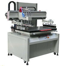 automatic silk screen printing large format printer
