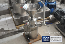 High speed soybean milk making machine