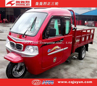 water cooling engine tricycle/Three Wheel motorcycle made in China/Cargo Tricycle with Cabin HL300ZH-C05