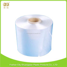 China supplier factory price moisture proof 13mic to 30mic Thickness tube pof shrink film