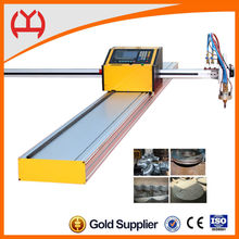 accurate Industrial portable cnc plasma cutter for pipe cutting