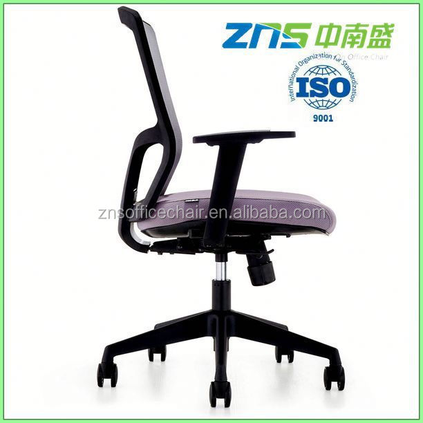 nylon base manager office supreme chair