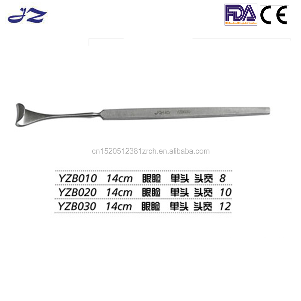 Medical Surgical eye ragnell retractor