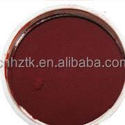China Disperse Dye Red 73 200% Disperse Rubine SE-GFL