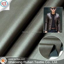 2015 100%new high quality Elastic PU Garment Leather for Jacket, coverings for home textile