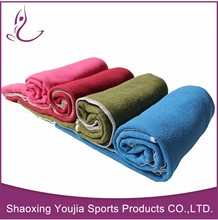 Logo Printed Fancy Magic Super Absorbent Microfiber Non Slip Yoga Towel