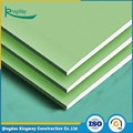 Excellent Service Anti-fire Gypsum Board For Drywall
