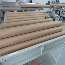 Cardboard Various Sizes Brown Kraft Poster Tube Textile Paper Roll Core