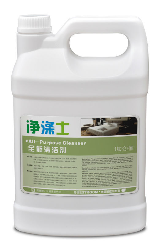 Top selling floor cleaner liquid,floor cleaning liquid