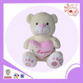 bear with love heart baby toy