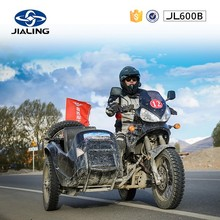 JH600B 560CC New design Tricycle for sal