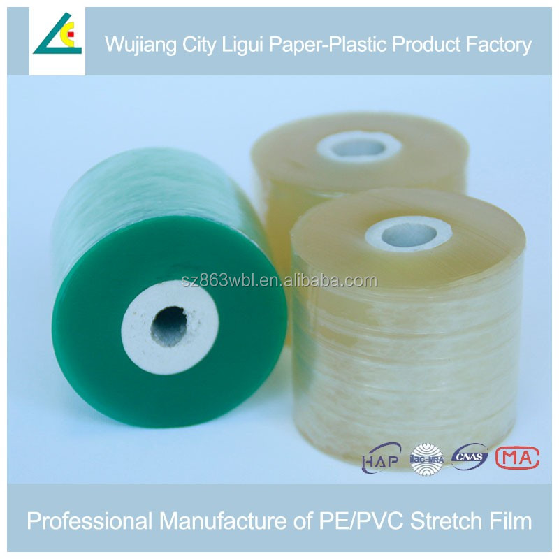 flexible PVC Wrapping Film