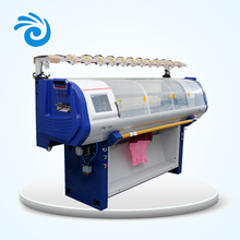 High speed computerized flat 9G 52inch knitting machine for home use