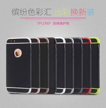 Hybrid TPU hard case phone, 5 inch mobile phone case for iphone 6 silicon cover