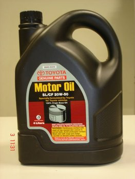 Toyota Motor Oil Buy Sl Cf 20w 50 Product On