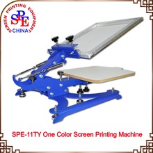 006202---SPE-11TY one color screen printing machine