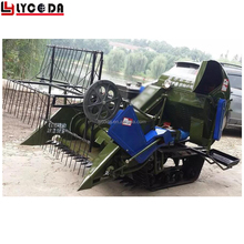 Combine crawler wheat and paddy rice cropper machine prices