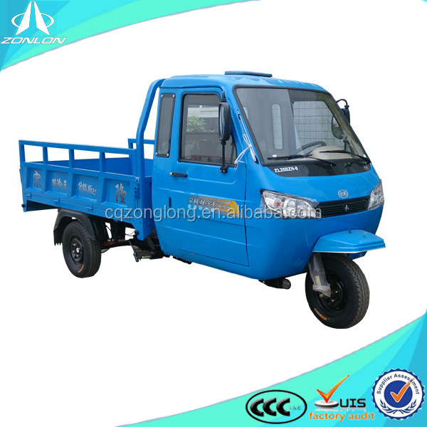 china 300cc 3 wheel motorcycles /cargp tricycle with cabin