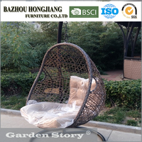 Cheap balcony Swing Chair