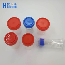 Hospital Specimen sterilie urine container or urine collection Bottle with CE