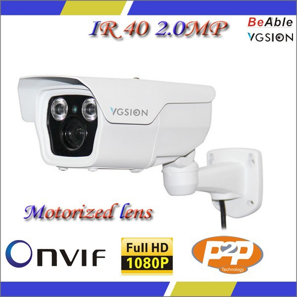 1080p good quality mini wired camera vs bullet ip camera from china golden supplier