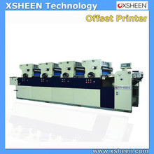 2 color offset printing machine heidelberg,4-colour heidelberg offset printing machine, heidelberg offset printing machine