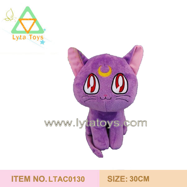 Pretty Plush Girl Cat Toys