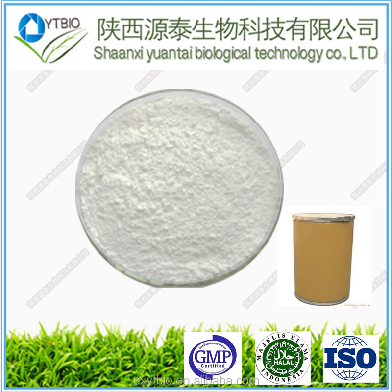 Supply High quality Norfloxacin powder CAS:70458-96-7