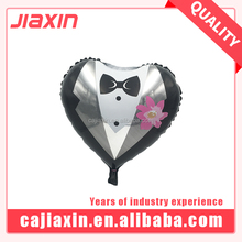 Best Quality Promotional Heart Suit Balloon For Party