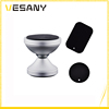 Vesany flexible universal magnetic mobile phone car holder