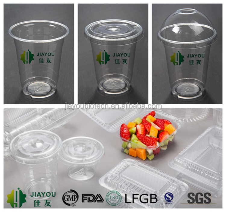 Hot sale 12oz pet disposable plastic cold drink cups matching lids