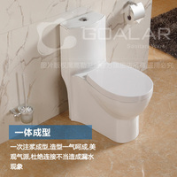 GO-20 From Chaozhou factory bathroom ceramic washdown kohler sanitary ware