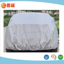 Hot Sale & High Quality Car Covers Seat Black