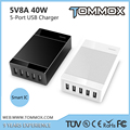 5 port usb charger, usb charging station, mobile chargers manufacturer