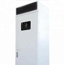 Home pm2.5 remove air white cleaners purifier